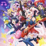 「SHOW BY ROCK!!ましゅまいれっしゅ!!」に続き、TVアニメ新シリーズ「SHOW BY ROCK!!STARS!!」の制作が決定!