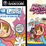 ゲームキューブ版「ミスタードリラードリルランド」がリマスター!Nintendo SwitchとSteamに登場