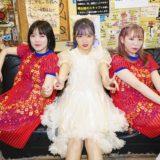 カイ・SAKA-SAMAが公演延期により、3月4日19:30~ライブ生配信を決定!