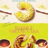 クリスピー・クリーム・ドーナツから「バスクチーズケーキ」と「レアチーズケーキ」の限定ドーナツ2種が登場!