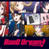 「BanG Dream! 3rd Season」全13話!GW期間中無料配信