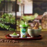 「マウントレーニア カフェラッテ ほな、抹茶」が期間限定で新発売!「ほな抹茶川柳大賞」も開催