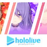 VTuberグループ「ホロライブインドネシア」初のメンバー!「Risu」「Moona」「Iofi」がデビュー決定