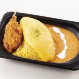 ガストのテイクアウト♪洋食の定番オムライス3種「幻のオムライスフェア」で #おうちファミレス !