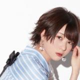 声優・富田美憂が2ndシングル「翼と告白」を6月3日に発売!新アー写も公開
