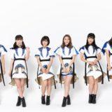 CROWN POPがライブ限定曲『青天コンパス』を5月26日に配信リリース!