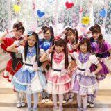 『ガールズ×戦士シリーズ』第4弾発表!テレビ東京にて『ポリス×戦士ラブパトリーナ!』がスタート!!