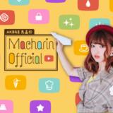 AKB48初の台中市出身メンバー馬嘉伶(まちゃりん)がJPEG所属とYouTubeチャンネルの開設を発表!コメントも