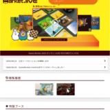 ボードゲームイベント「ゲームマーケット」がオンライン版で開催決定