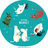 「ムーミンマーケット2020オンライン」がスタート!限定グッズやオンラインコンテンツを楽しもう♪