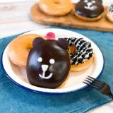 クリスピー・クリーム・ドーナツが新宿「Gap Cafe」限定!くまの『ブラナンベア カスタード』を発売
