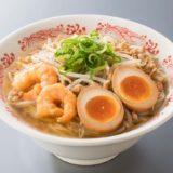 バーミヤンで台湾気分♪夏の新メニューに「台南担仔麺「台湾焼きビーフン」2品が登場!
