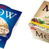 「MOW(モウ) バニラ・エチオピアモカコーヒー」がリニューアル発売! 田中圭店主限定パッケージも登場
