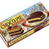 「世界を旅する®チョコパイ」ファイナルは東京!ほんのりビターな大人の甘さ