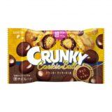 夏のクランキーが食べやすく登場!『クランキーポップジョイ<クッキーボール>』、『クランキースリムパック<クッキーソルト>』