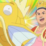 アニメ『ポケモン』カスキング役にオードリー春日!ポケトゥースなコメントが到着