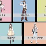 """ジャニーズ、K-POP、LDHなどaround20女子の""""ヲタ活""""比較!SHIBUYA109 lab.×CCCマーケティングが共同調査"""