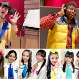 花江夏樹・おはガール from Girls²など『おはスタ』メンバー大集合で『おはスタALLSTARS』結成!視聴者リモート参加型の大合唱プロジェクト始動!!