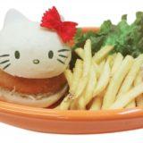 かわいいメニューとノベルティ♪「ハローキティ」コラボカフェが成田国際空港で開催