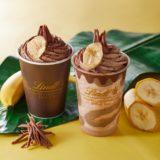 リンツショコラカフェから新チョコレートドリンク「バナナ」が登場!7月1日新発売
