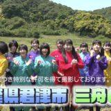 全農×虹のコンキスタドール「食の応援団」企画第2弾!Youtube番組が7月10日より放送