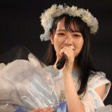 STU48・石田千穂がソロ公演にて事務所移籍を報告!コメントも到着