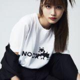 「NO COFFEE×FIRSTORDER」コラボ第5弾のモデルに生見愛瑠が登場! 本人によるスタイリングを公開