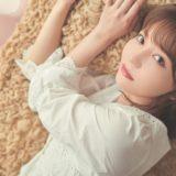 和氣あず未の3rdシングル「イツカノキオク/透明のペダル」が10月7日に発売決定!