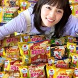 川口春奈がASMRに初挑戦!カルビー 「地元ならではの味」全47商品からNO.1を決定