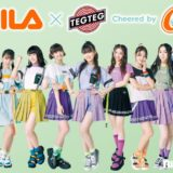「Girls²」の大人気コラボキッズウェア第三弾が登場!7月23日より先行販売スタート