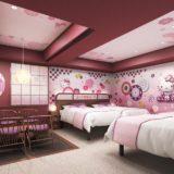 オープン予定の浅草東武ホテルにハローキティルームが誕生!お部屋は「桜天女」と「和モダン」の2タイプ