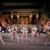 200万回再生で話題のチュニキャン「ダイナミック琉球」の新バージョンが公開︕東京から地元沖縄にエール