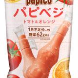 パピコの野菜 『パピベジ』にトマト&オレンジが新登場!クッションが当たるキャンペーンも