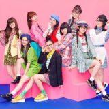 Girls²コラボキャンペーンがモーリーファンタジー・PALOで開催!限定プライズや映像・メッセージをチェック☆